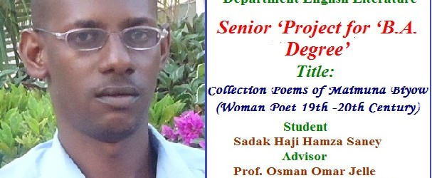 Collection Poems Of Maimuna Biyow  (Woman Poet 19th -20th Century)